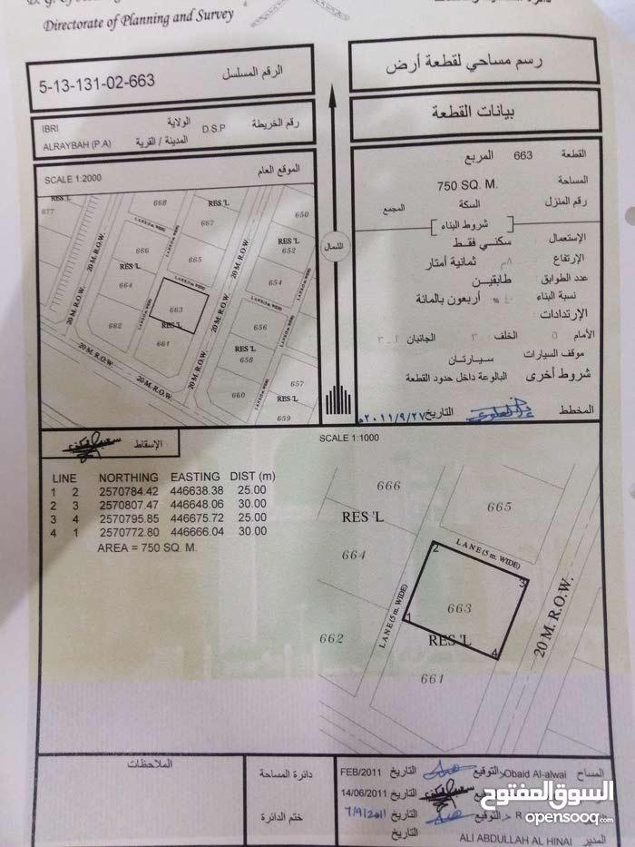 منطقة الظاهرة ولاية عبري الرايبه بالقرب من الكليه المهنيه
