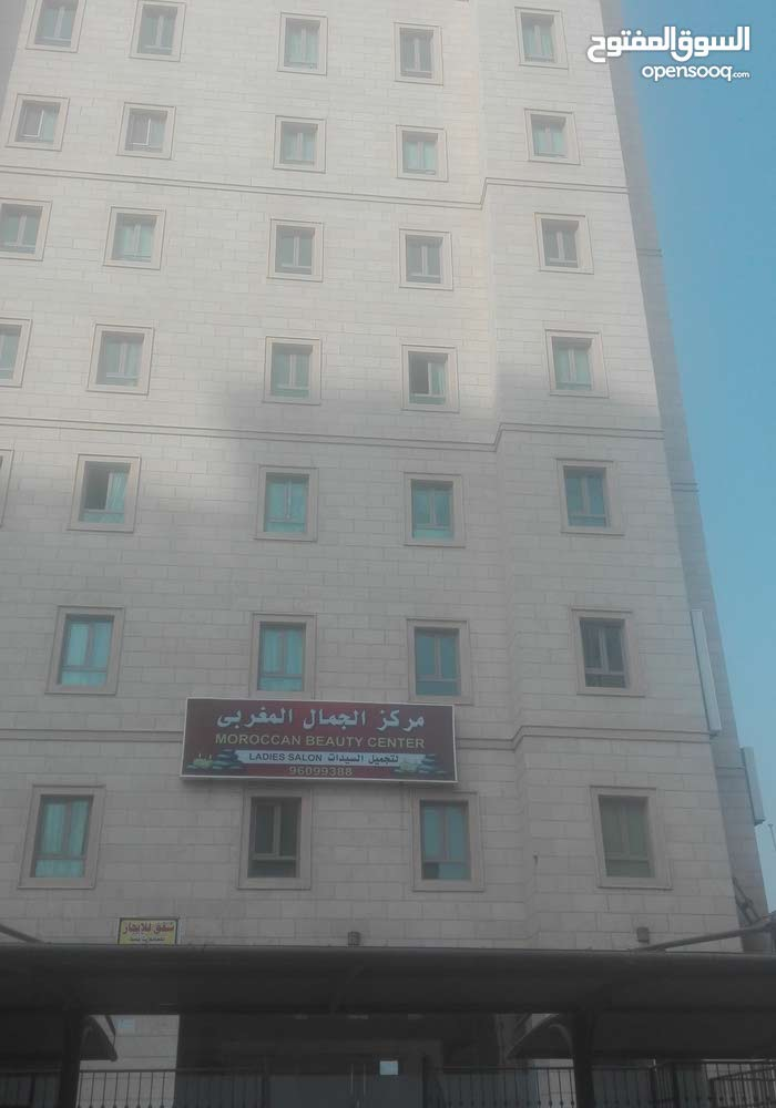 Hawally apartment for rent with 2 rooms