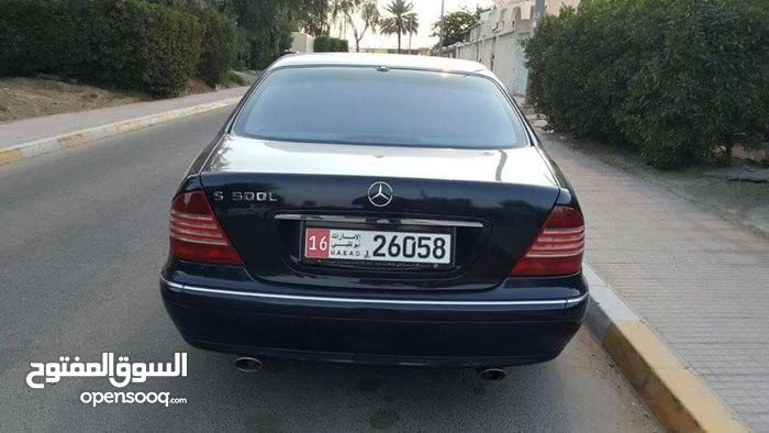 S 500 2003 - Used Automatic transmission