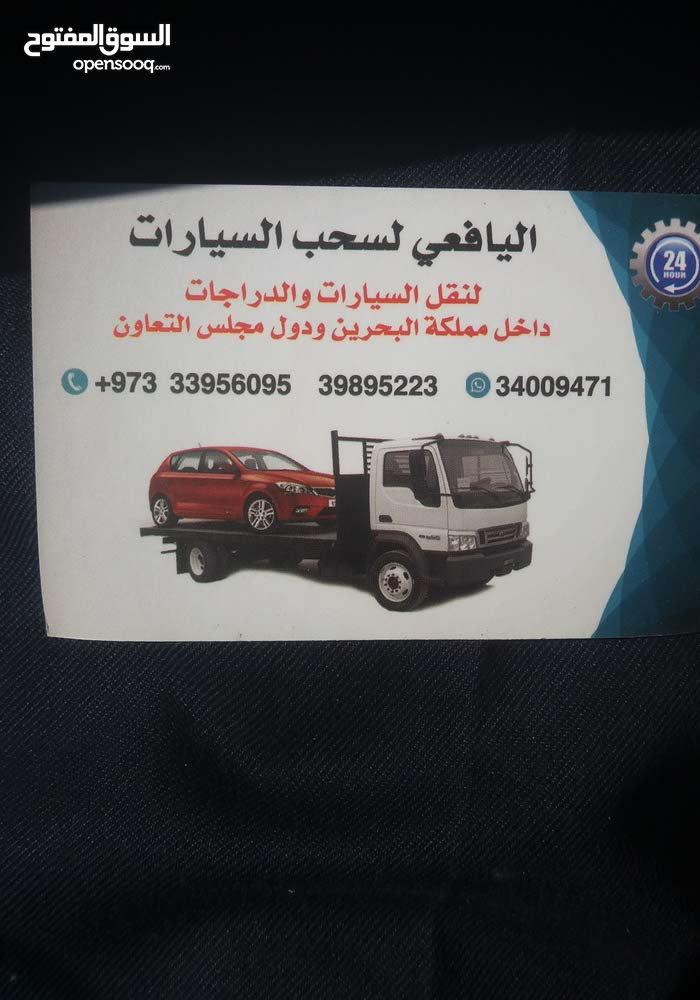 سطحة لسحب السيارات إداخل البحرين ومجلس التعاون الخليجي رقم الهاتف 33956095
