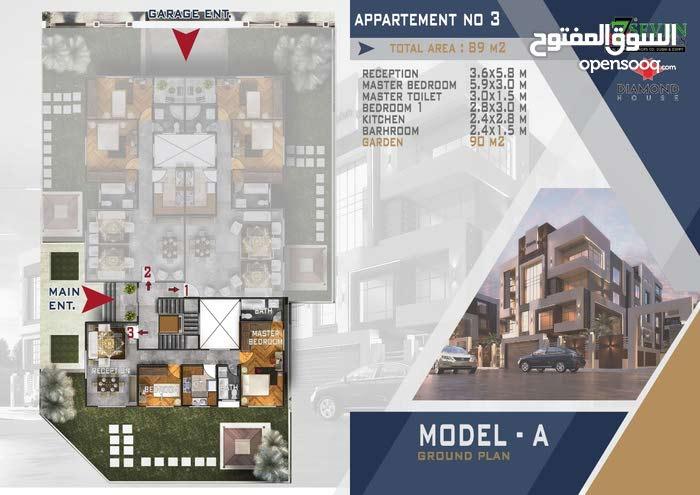 شقة 89+90م حديقة خاصة بالتجمع الخامس ب 106الف