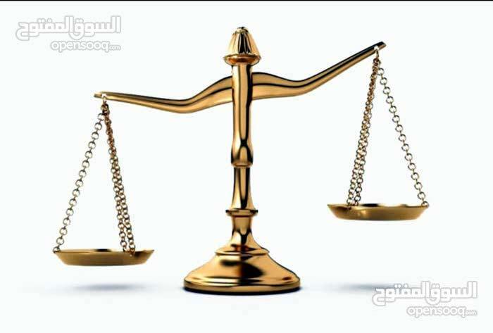 شركة محاماة وخدمات قانونية