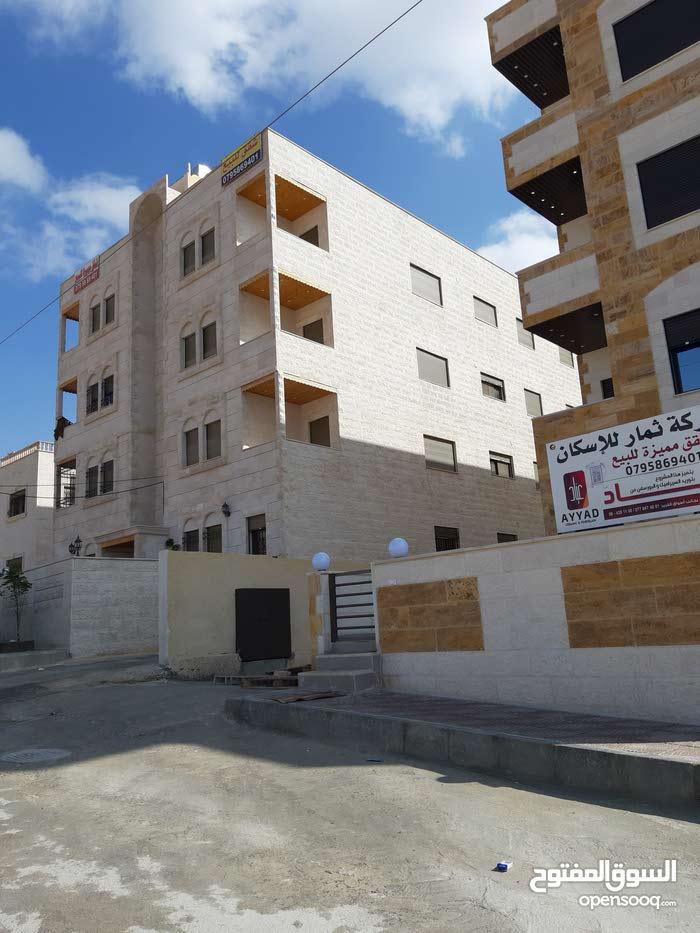 5 rooms  apartment for sale in Amman city Al Qwaismeh