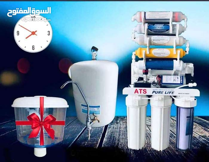 عرووووض بمناسبة شهر رمضان المبارك على فلاتر المياه المنزليه اقساااااط وكااااااش