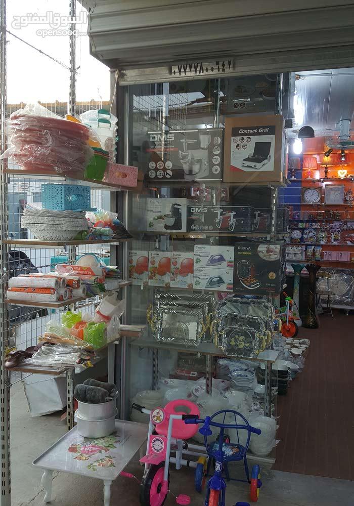 محل للبيع في البلديات