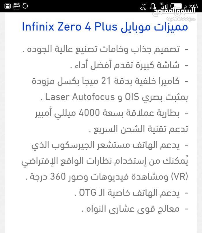 موبيل infinix zero 4 plas  شبه جديد استخدم شهر