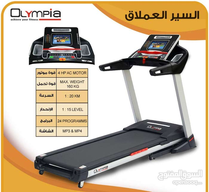 Incline Motorized Tredamil Maximum Weight 150 KG 3HP