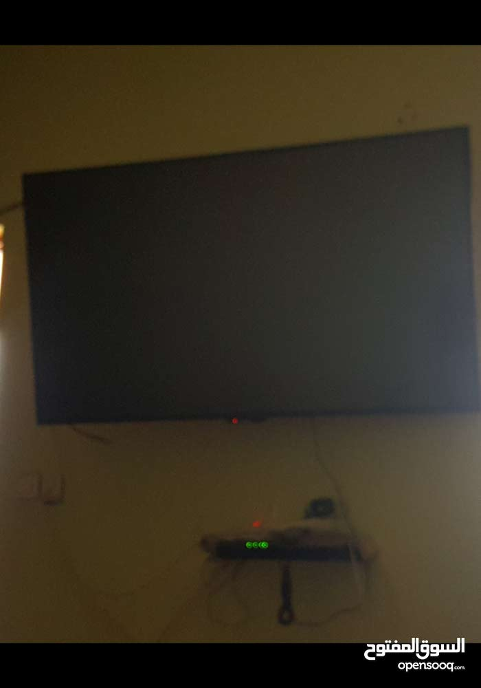 Panasonic LCD avendre
