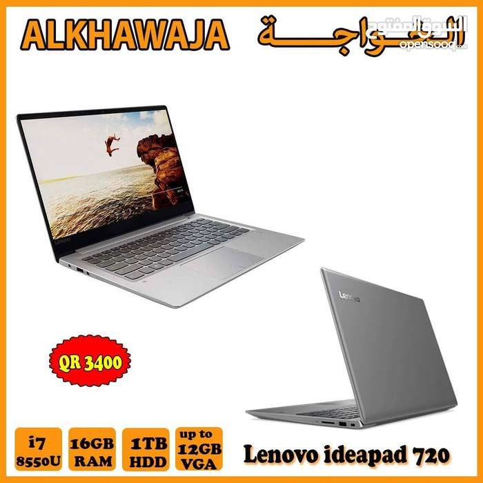 Your chance to own a Lenovo Laptop