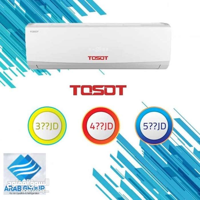مكيف TOSOT 2019موفر للكهرباء +++A توفير63% 1طن 1.5طن 2طن تركيب خلال ساعه