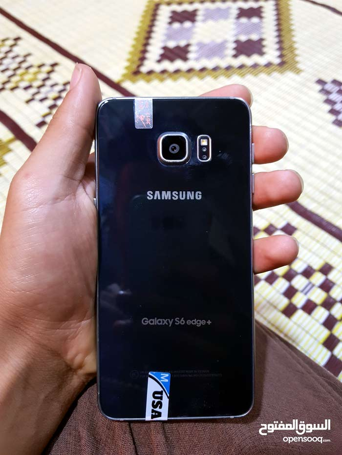 Samsung  device in Basra
