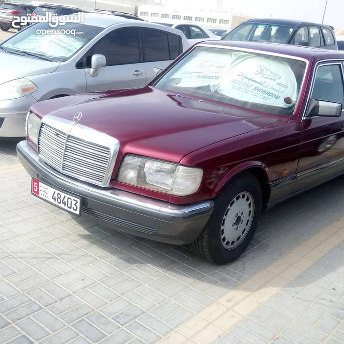 1991 Mercedes Benz SL 560 for sale
