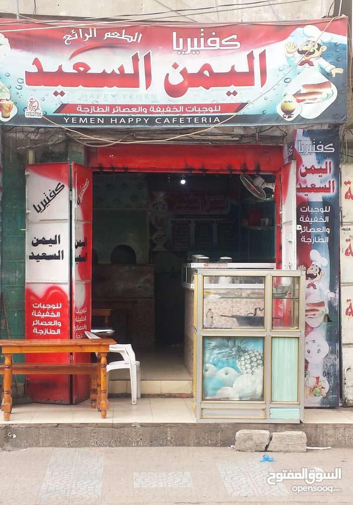 محل لتقبيل بكامل العده في اب شارع تعز بجوار مجمع السعيد