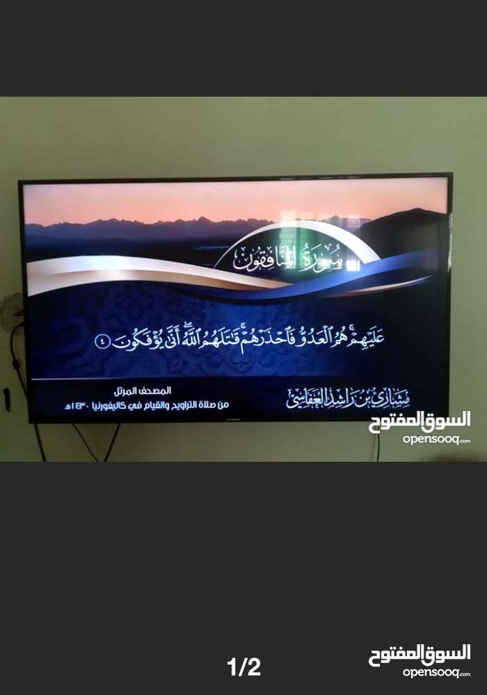Used 43 inch screen for sale in Irbid