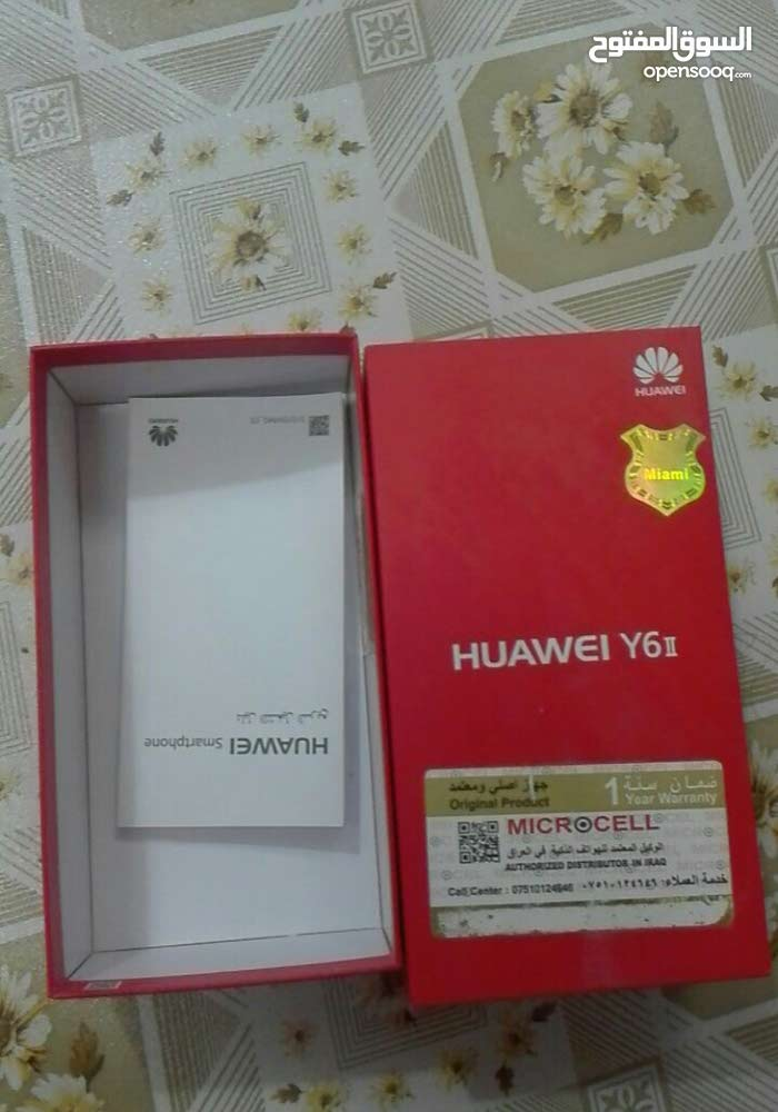 Used Huawei  mobile device