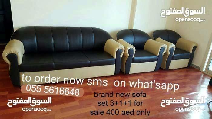 للأرائك مجموعة أريكة 7 مقاعد 3 + 2 + 1 + 1 السعر 500 فقط