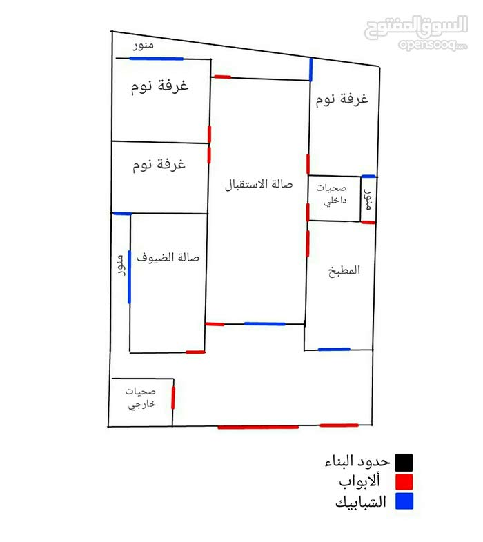 apartment for sale located in Muthanna