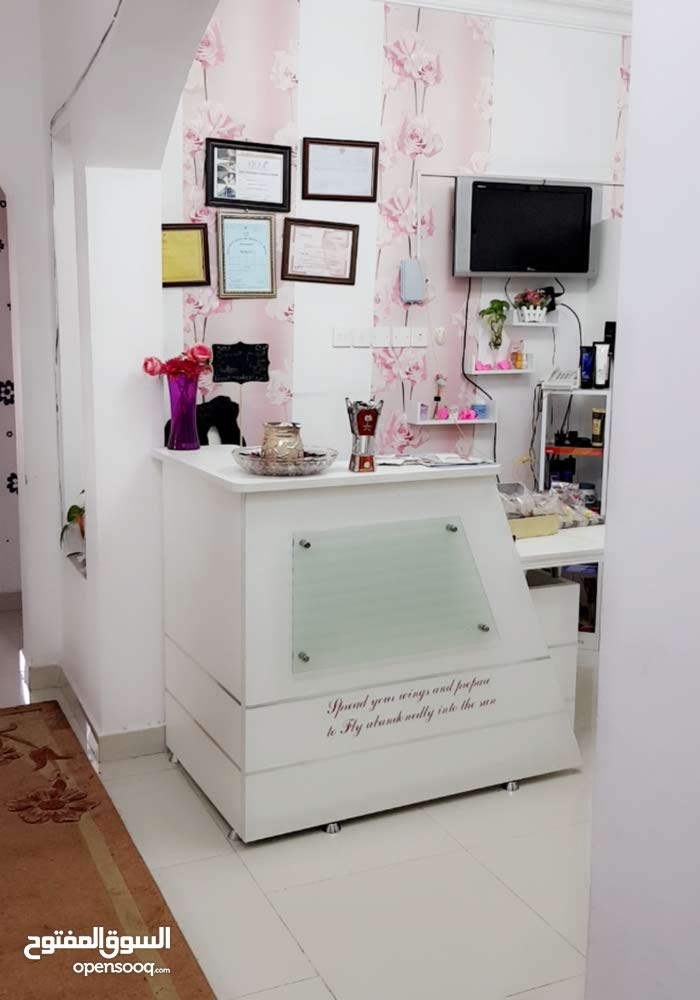 Ladies beauty salon for sale    كوافير للبيع