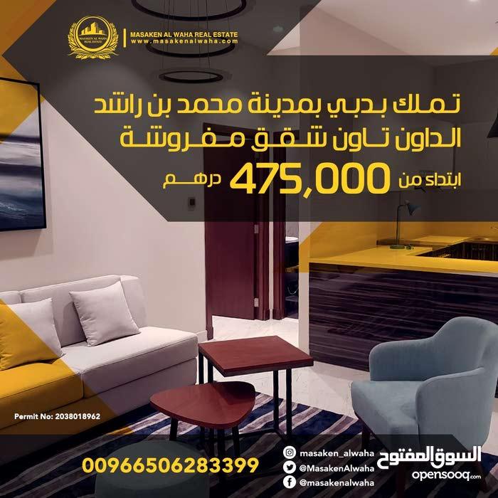 Best price 38 sqm apartment for sale in Al RiyadhAl Olaya