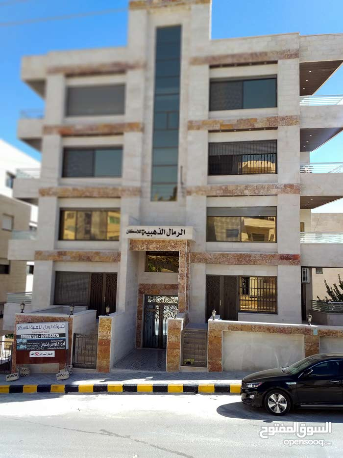 Apartment for sale in Amman city Al Bayader