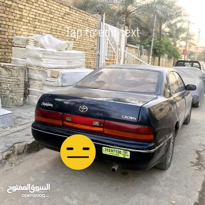 بطه متصل رقم بصره للبيع