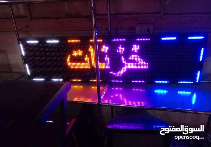 لوحات اعلانية LED ( قارمات مضيئة)