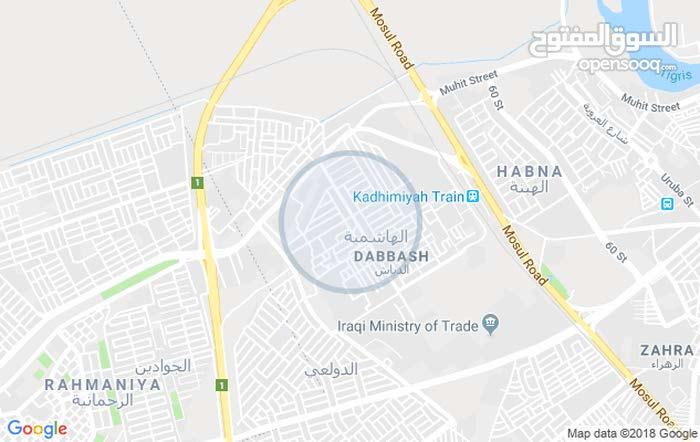 بغداد جكوك