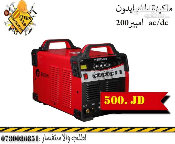 ماكينة لحام ac/dc