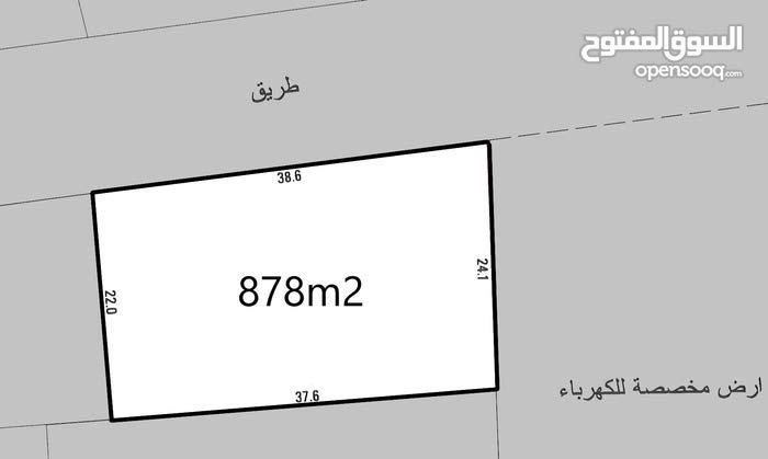 Ras Zuwayed Land for Sale- أرض في راس زويد للبيع