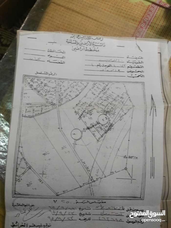 ارض للبيع في طبربور /حي الخزنه