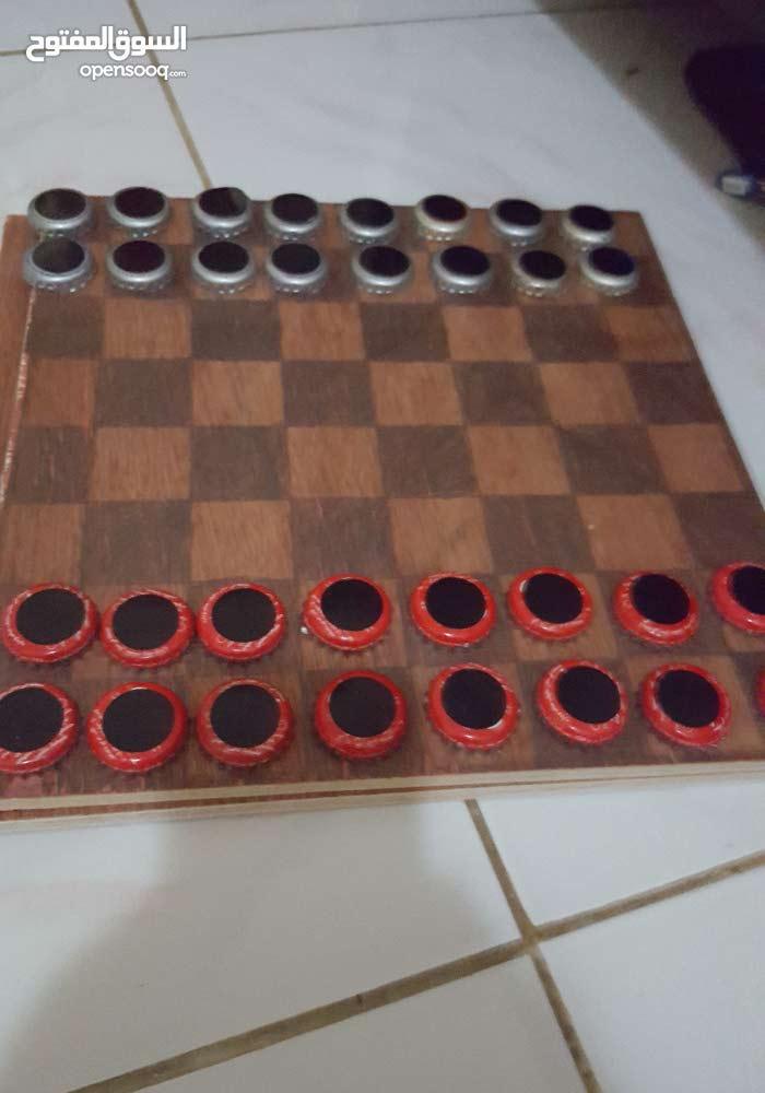 لعبة شطرنج و داما