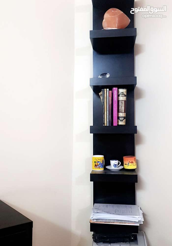 مكتب من ايكياء