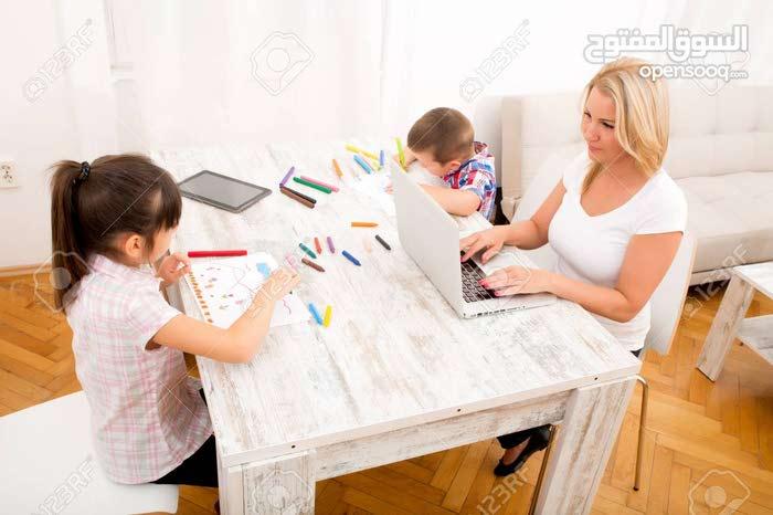 chargé de recrutement a domicile