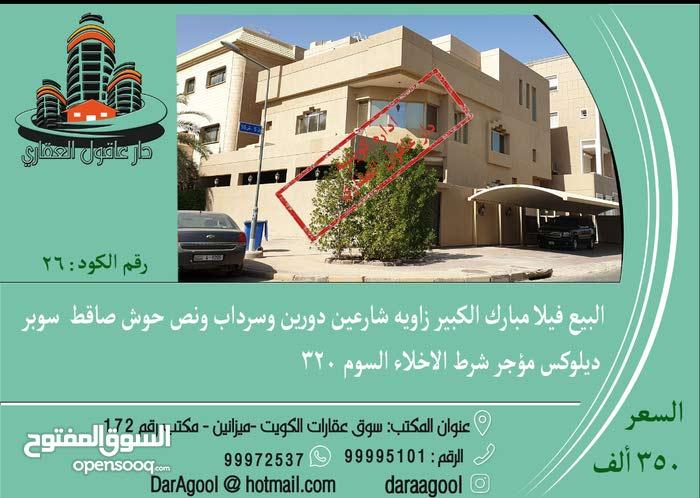 Villa for sale with More rooms - Mubarak Al-Kabeer city Wista
