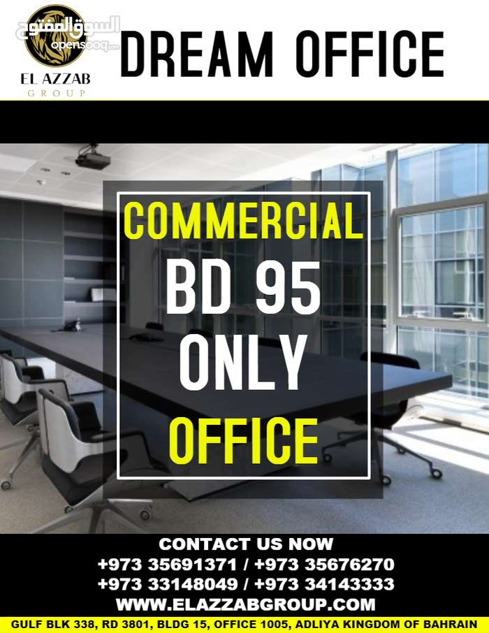 We provide >>> BD 95 ONLY <<< COMMERCIAL OFFICE FOR LEASE!