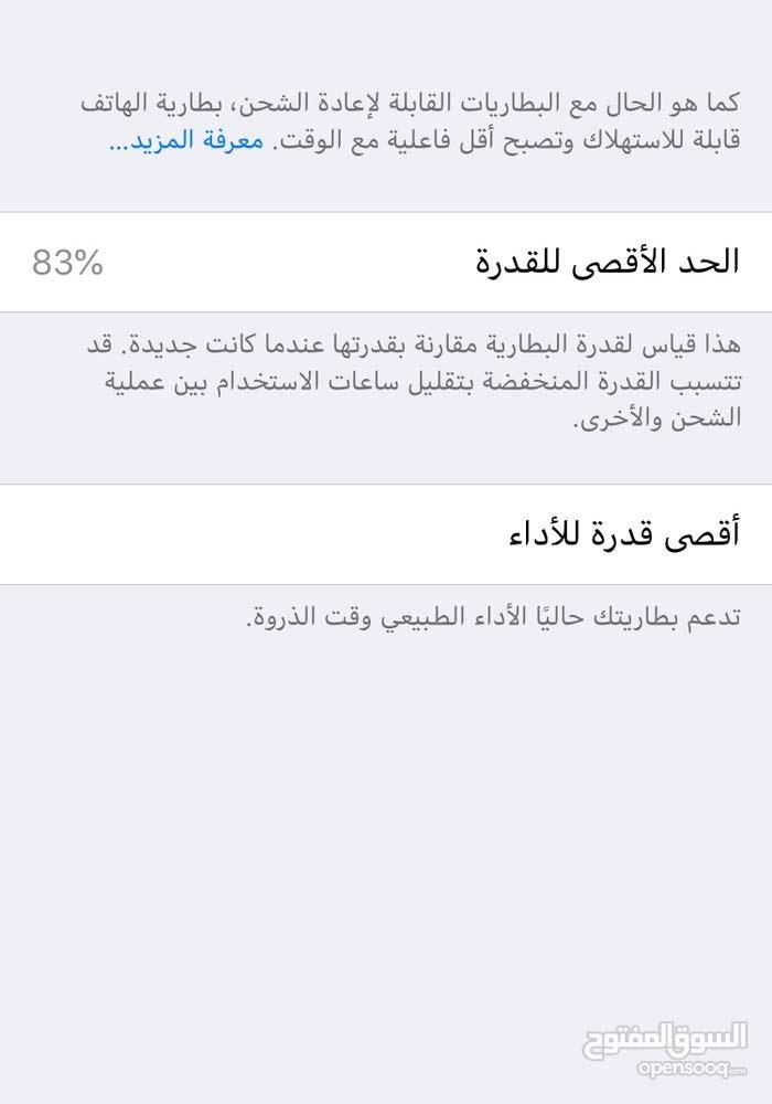 ايفون 6s عادي لون رووز ذاكرة 64 نظافة 100%