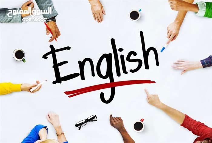 دروس لغة إنجليزية للطلبة