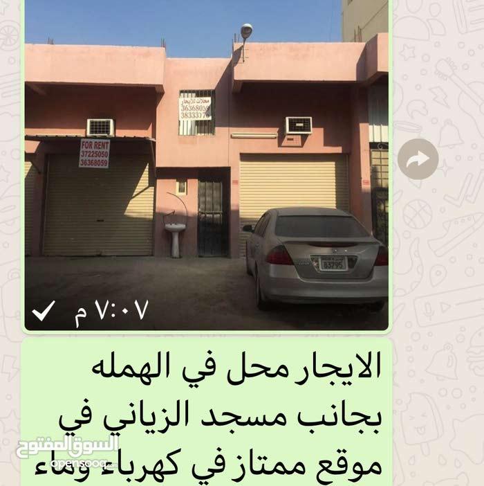 لايجار محل في الهمله في موقع ممتاز بجانب مسجد الزياني