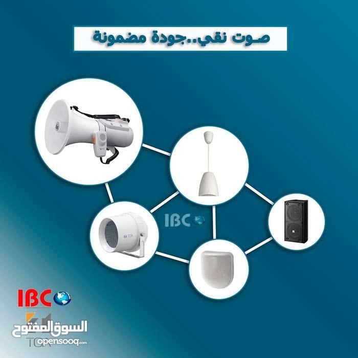 افضل انظمة الصوت الخارجى ماركة جيديا وتوا من الوكيل ibc