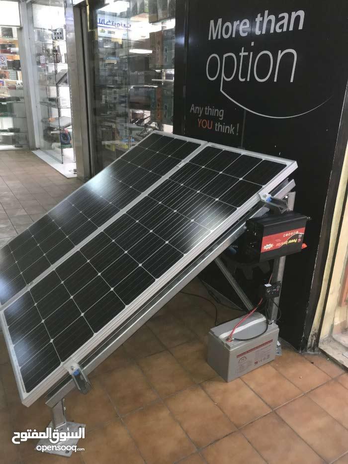 نظام شمسي وطاقة شمسية متكاملة
