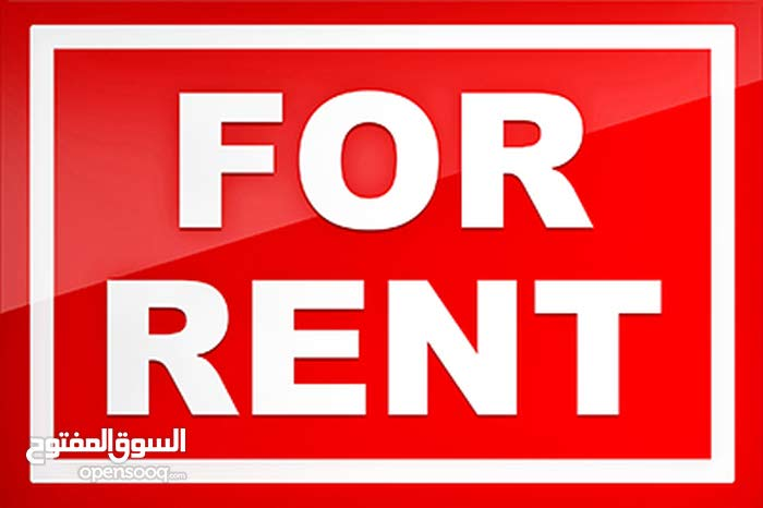 Apartment for rent in Abu Fatera. Without commissions. New building.