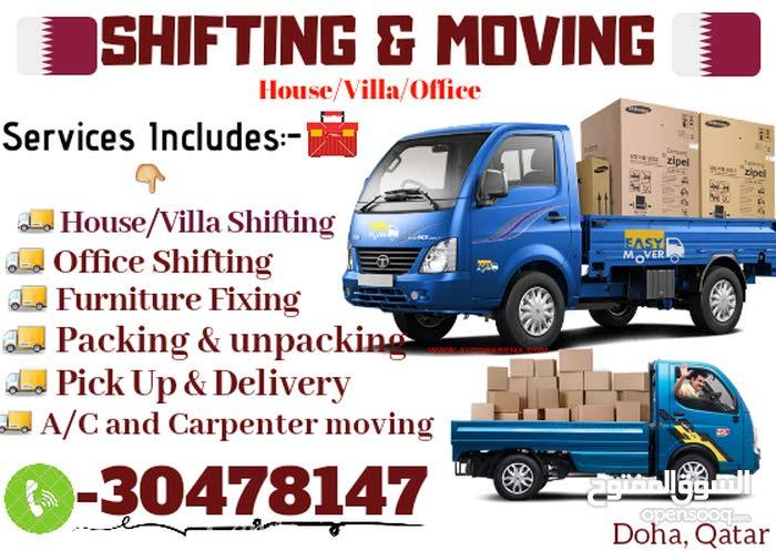 shifting moving 30478147
