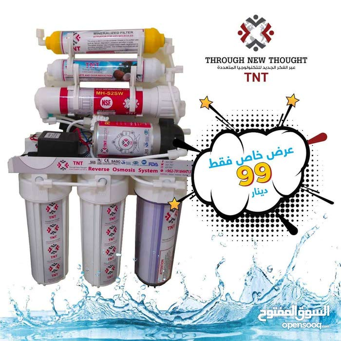 عرض خاص لفترة محدودة فقط 101 فلتر ماء TNT