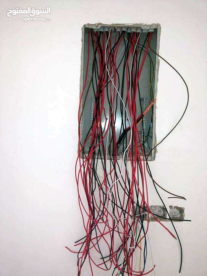 مستعدون لتاسيس الكهرباء سيمنزدفن مساطروتسليك البوري وبانسب الاسعار