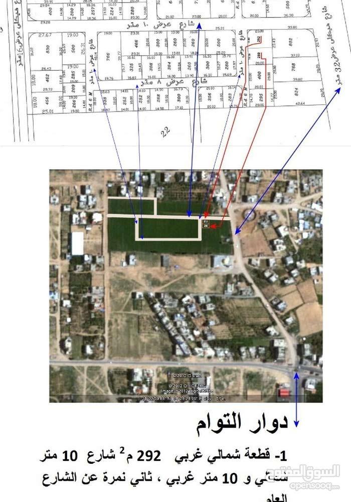 أرض بمنطقة سكنية بإمتياز شمال دوار التوام