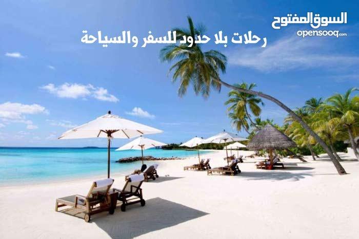 مطلوب موظف سفر وسياحة مصري الجنسية