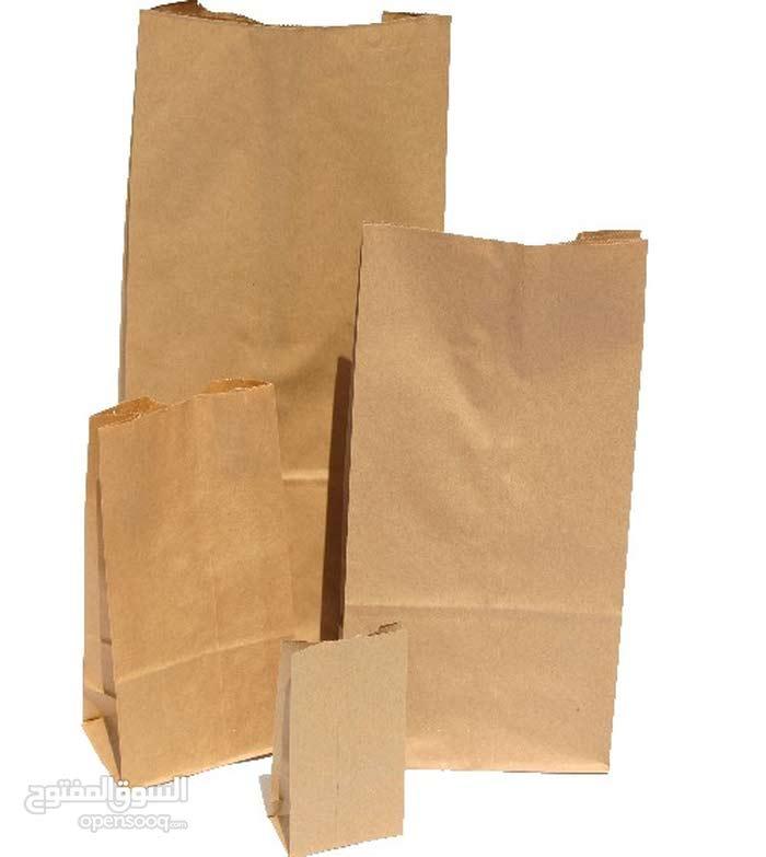 مطلوب أكياس ورقية