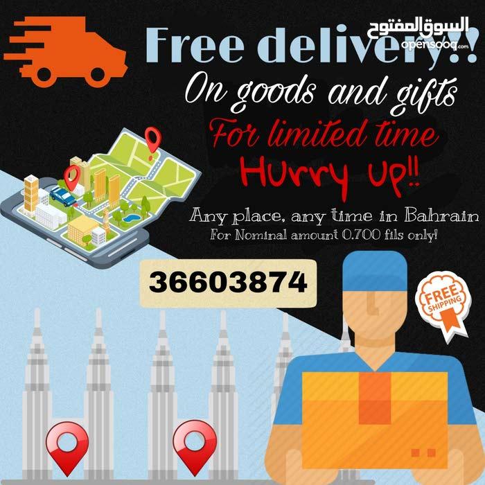 توصيل مجاني جميع أنحاء البحرين، free delivery all around Bahrain