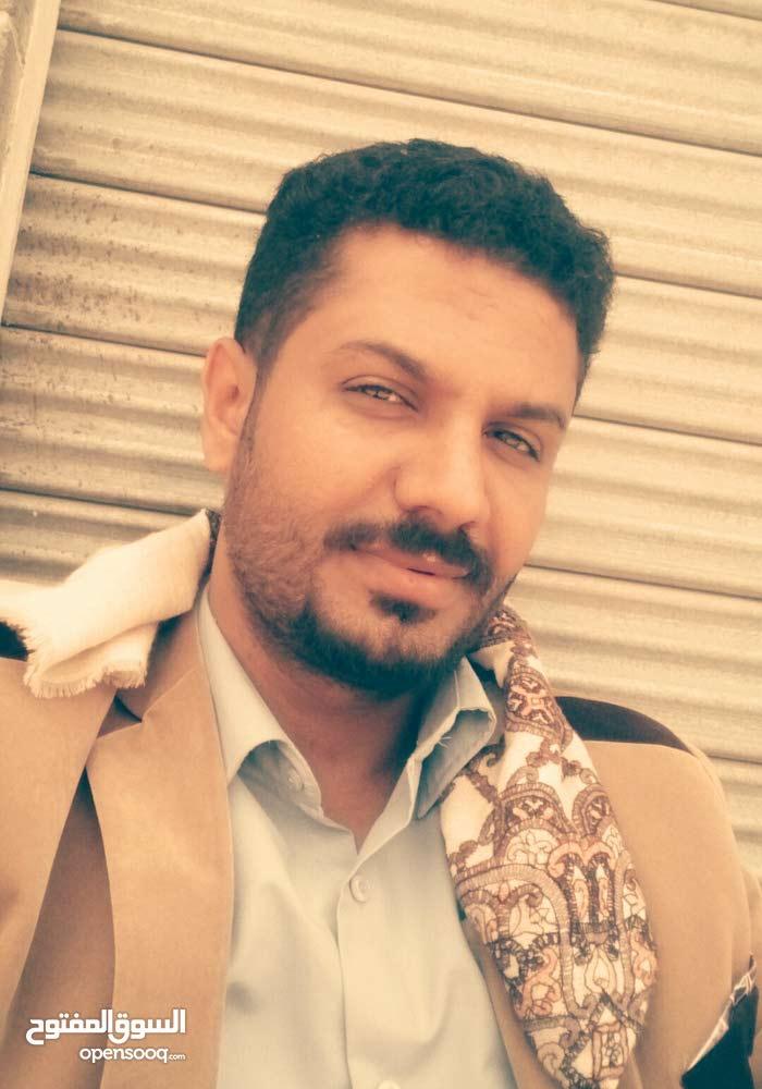 ابحث عن عمل في صنعاء
