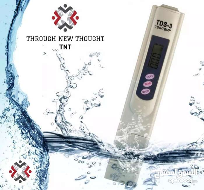 جهاز فحص جودة الماء TDS نسبة الأملاح بالماء